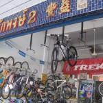 Ek Phong 2 in Chumphon
