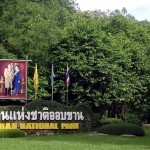 Opkhan National Park