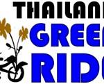 Thailand Green Ride