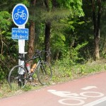 Bicycle Riding On The Chantaburi Coast