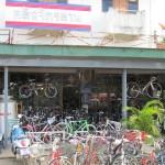 Klang Jakrayan Bicycle Shop in Lamphun