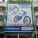 World Bike in Chonburi