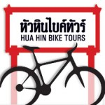 Hua Hin Bike Tours