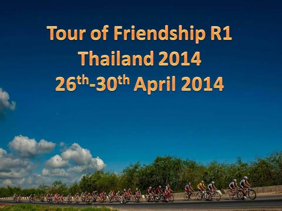 Tour of Friendship R1 2014 dates have been released!