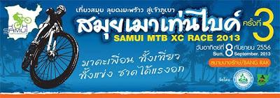 Samui MTB XC Race 8 sept 2013