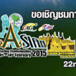 Asian Cycling Championships Televised LIVE on Thai PBS