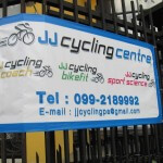 Professional Cyclefit at JJ Cycling Centre in Bangkok