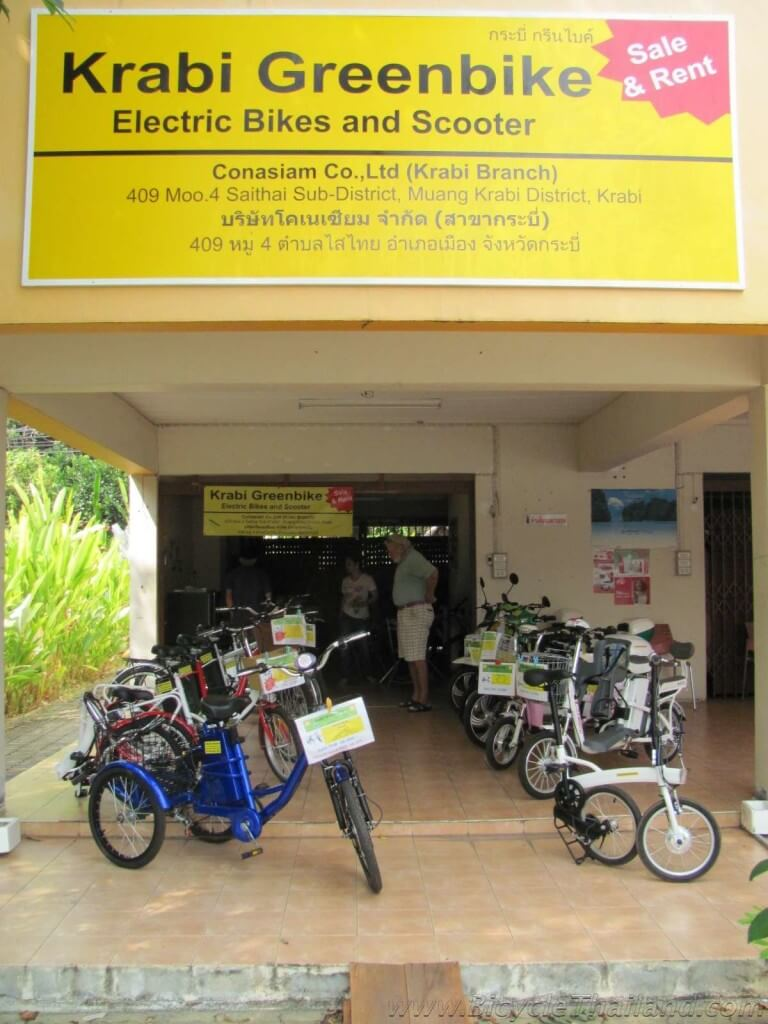 Krabi shop main entrance