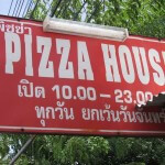 Top Pick Bicycle Touring Restaurant: Pizza House in Suphanburi