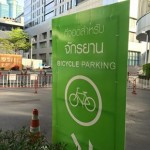 Bicycle Parking at Central World in Bangkok