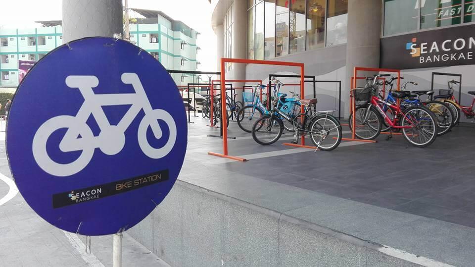 Bicycle parking at SEACON BANGKAE Bike station