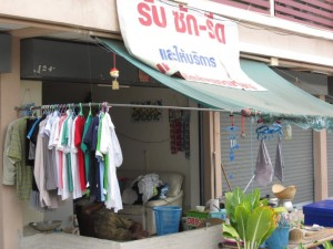 Laundry signs in Thailand 2