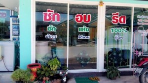 Laundry signs in Thailand 5