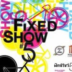 Top Pick Event: Fixed Show #5