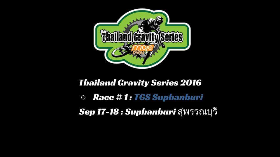 Thailand Gravity Series 2016 Race 1