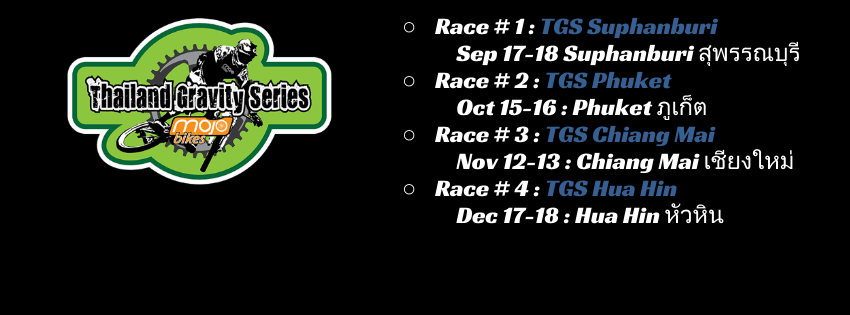 Thailand gravity series race schedule 2016