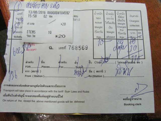 Hat Yai train station bicycle cargo ticket