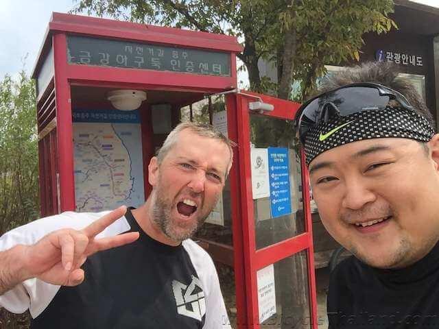 south-korea-cycling-trip-september-2016-geumgang-estuary-bank-booth