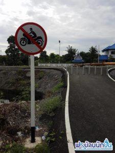 cycling-lane-in-nonthaburi-6