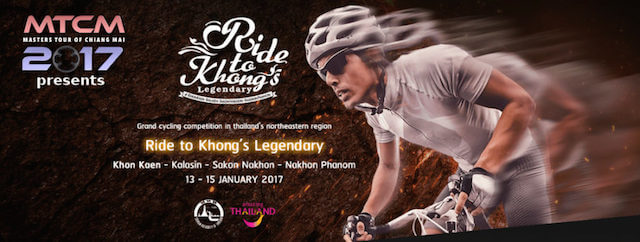 ride-to-khongs-legendary-2017-top-pick-event
