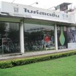 Bike Station in Bangkok