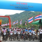 5th Annual Bhumibol Dam Invitation MTB Championship 2010