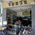 Chaitawat Bike Shop in Chiang Mai