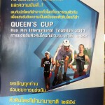 Hua Hin Queen's Cup Triathlon 2011