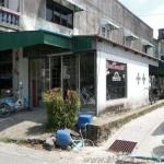 Kamala Bike Shop in Phuket