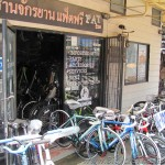 Fat Free Bike Shop in Chiang Rai