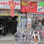 ADD Bike in Chiang Rai