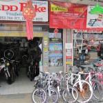 ADD Bike in Chiang Rai