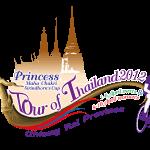 Princess Maha Chakri Sirindhorn's Cup Tour of Thailand 2012