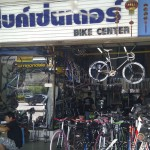 Bike Center in Khon Kaen