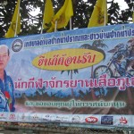 1st Pak Nam Pran Buri Mountain Bike Cup Race Report