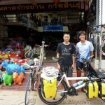 Pisan Bike in Kalasin