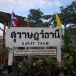 Lang Suan to Surat Thani – Bicycle Touring Route