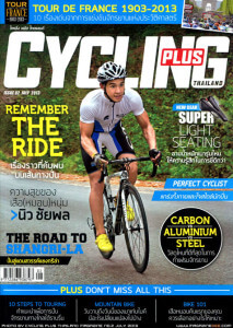 CYCLING PLUS THAILAND 2