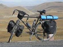 Fully Loaded Touring Bicyclewtmk