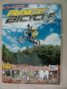 Race Bicycle magazine