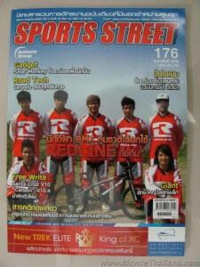 Sports Street magazine