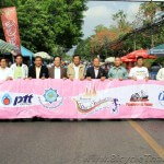 2013 Princess Maha Chakri Sirindhorn's Cup Women's Tour of Thailand – Stage 1