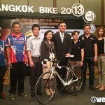 Bangkok Bicycle Exhibition for Cycling Lovers from 2-5 May 2013