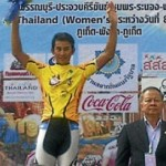 Following the Princess Maha Chakri Sirindhorn's Cup Tour of Thailand 2013 with the OCBC Singapore Pro Cycling Team – Stage 4