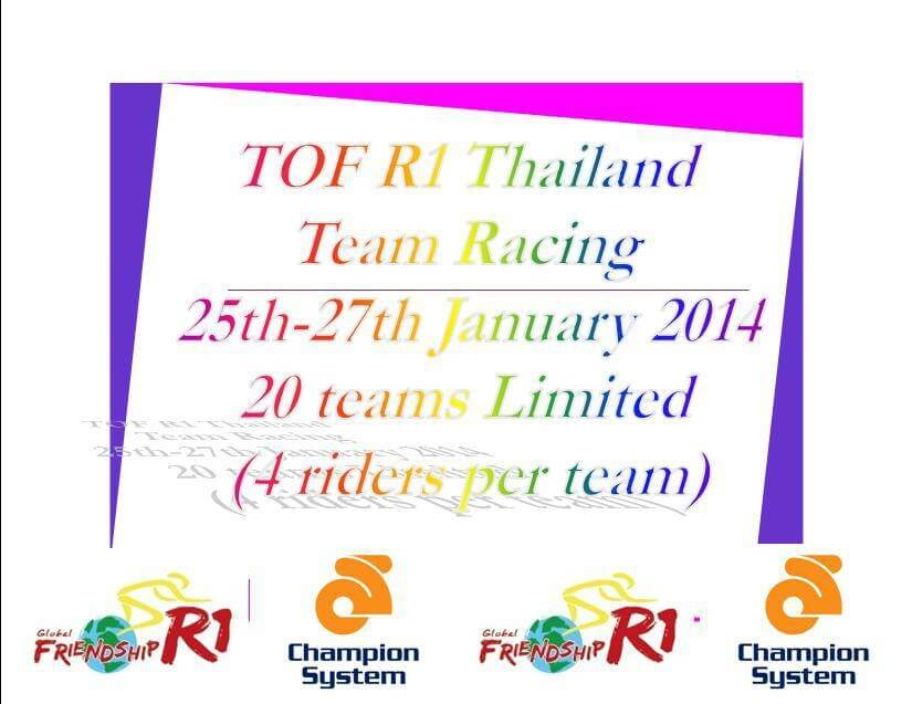 Tour of Friendship R1 Team racing
