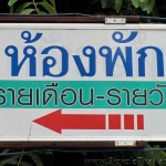 How to Recognize Hotel Signs while Bicycle Touring in Thailand