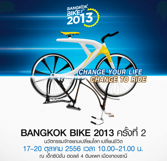 2nd Bangkok Bike expo 2013
