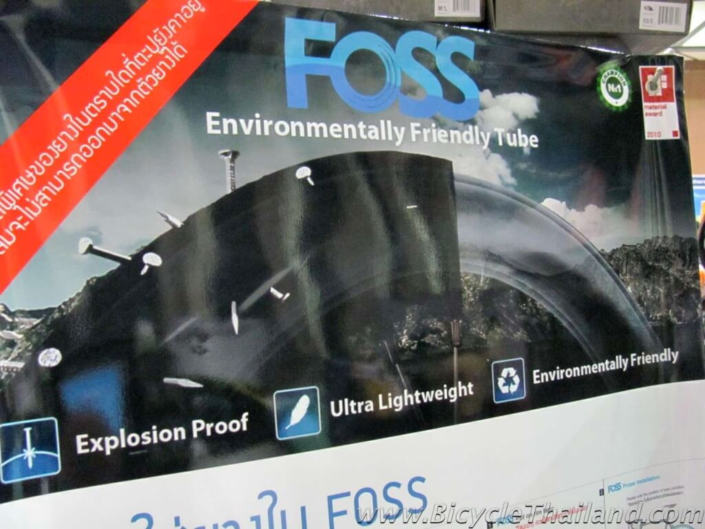 FOSS bike tubes 1