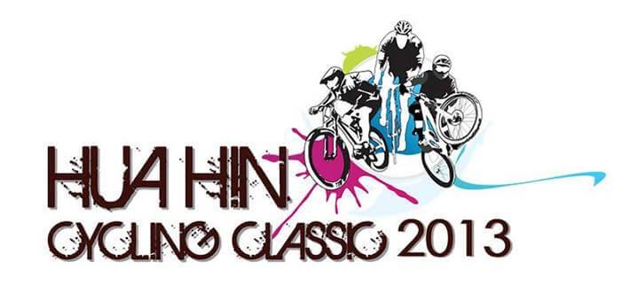 Hua Hin Cycling Classic 2013