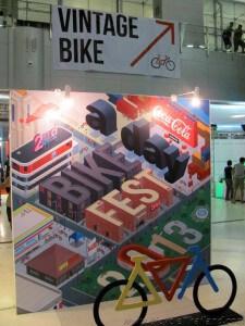 Main Sign A DAY Bike Fest 2013